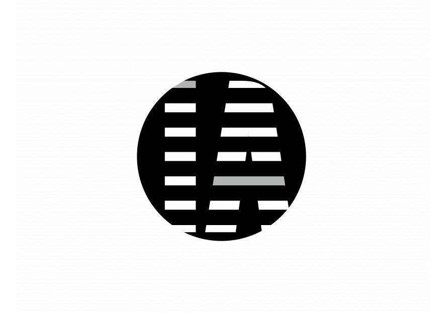 Kişisel logo tasarımı yarışmasına tasarımcı emrhturhn tarafından sunulan  tasarım