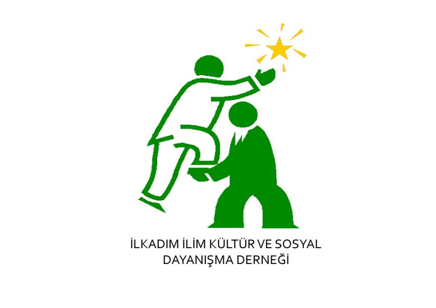 İLKADIM DERNEĞİ yarışmasına tasarımcı MalikSahin tarafından sunulan  tasarım