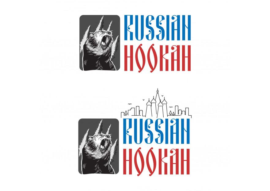 RUSSIAN HOOKAH LOGO  yarışmasına tasarımcı ankagraphic tarafından sunulan  tasarım