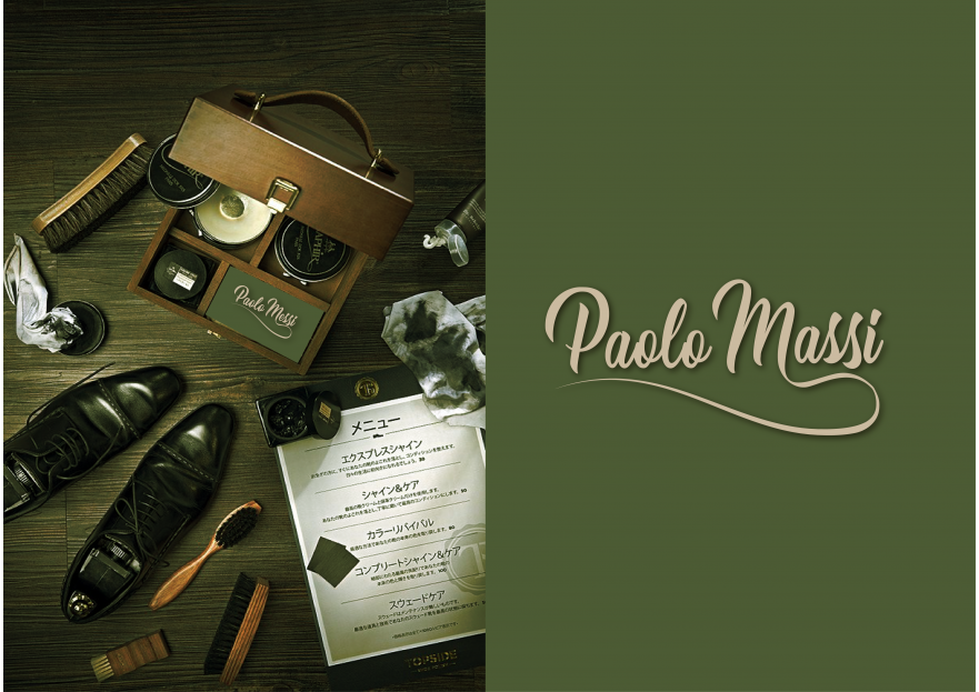 Erkek deri ayakkabı logo tasarımı yarışmasına tasarımcı Kalzeno tarafından sunulan  tasarım