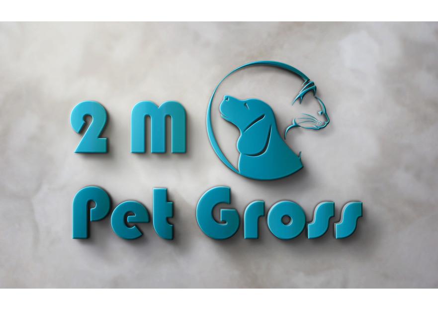 PET MARKET İÇİN LOGO TASARIMI yarışmasına tasarımcı By Sönmez tarafından sunulan  tasarım