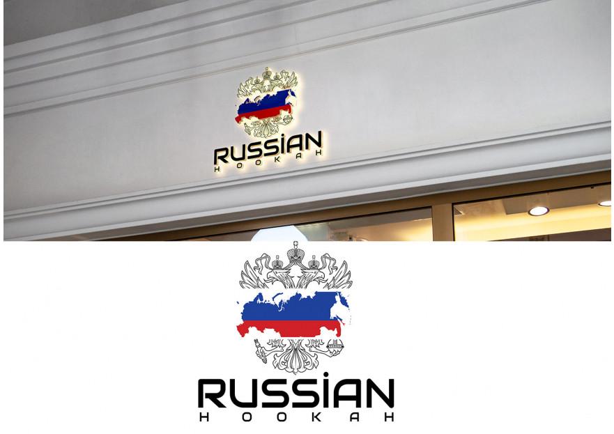 RUSSIAN HOOKAH LOGO  yarışmasına tasarımcı arendy tarafından sunulan  tasarım