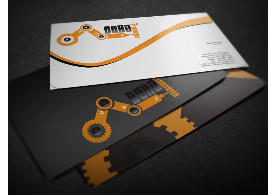 OTOMASYON FİRMASI İÇİN LOGO VE KARTVİZİT yarışmasına tasarımcı yeliztasarım tarafından sunulan  tasarım