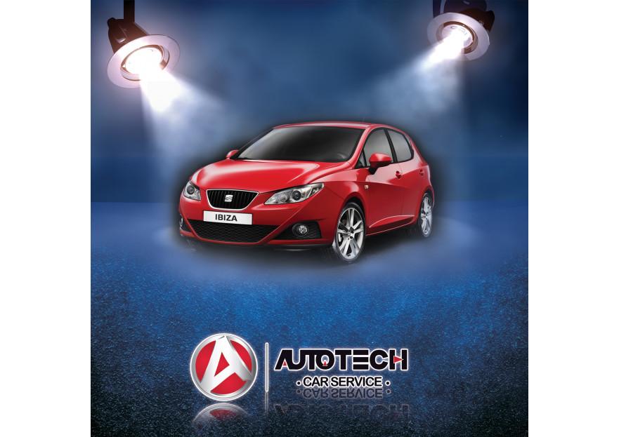 Otomobil Servisi Poster ve Banner  yarışmasına tasarımcı OnurAVCI tarafından sunulan  tasarım